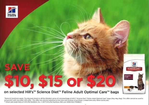 Hills Feline Maintenance 2kg, 4kg, 6kg SPECIAL