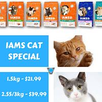 IAMS CAT PROMO